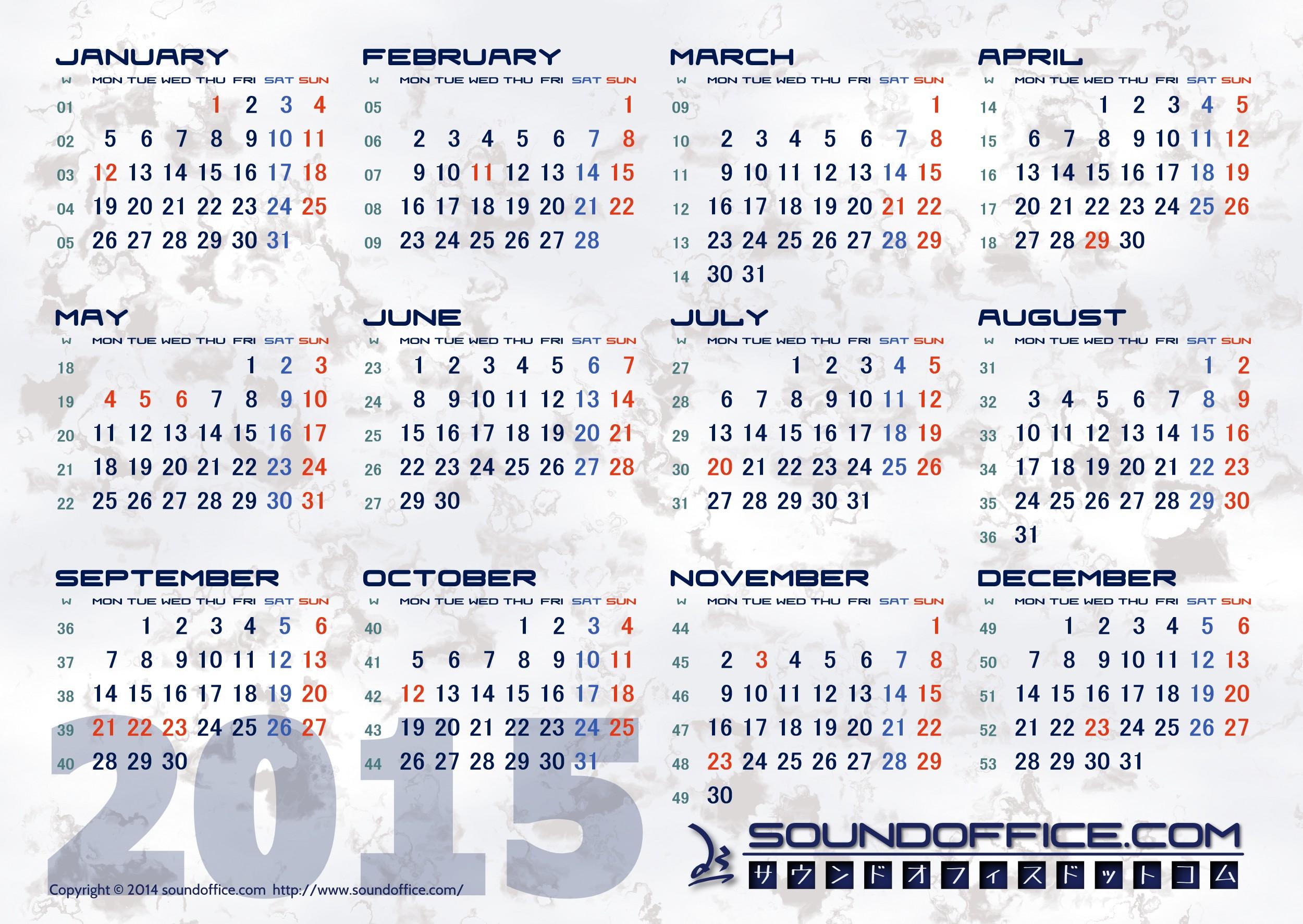 カレンダー 2014 カレンダー 暦 : Calendar 2015 Printable Yahoo!