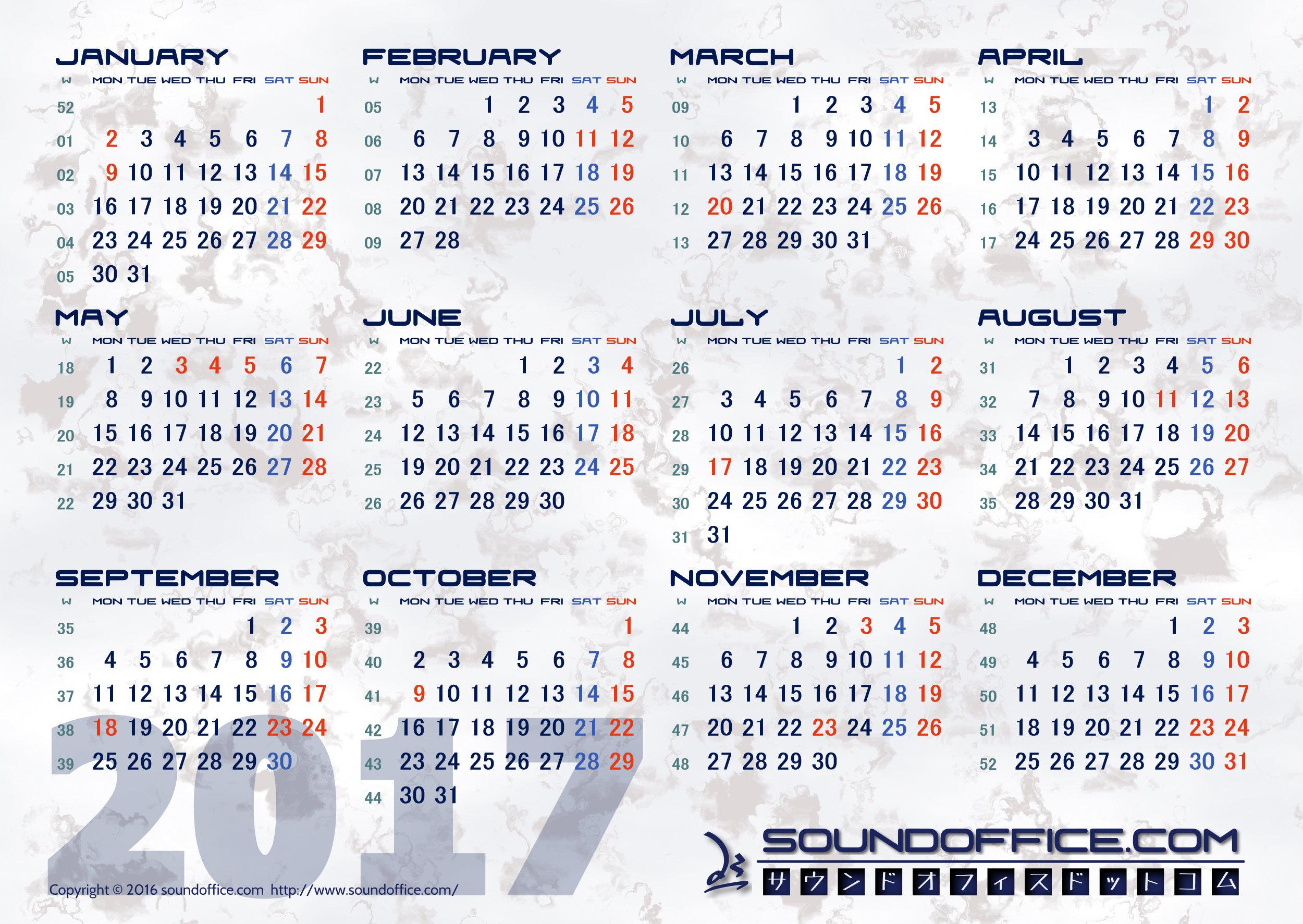 カレンダー 2017」の画像検索 ...