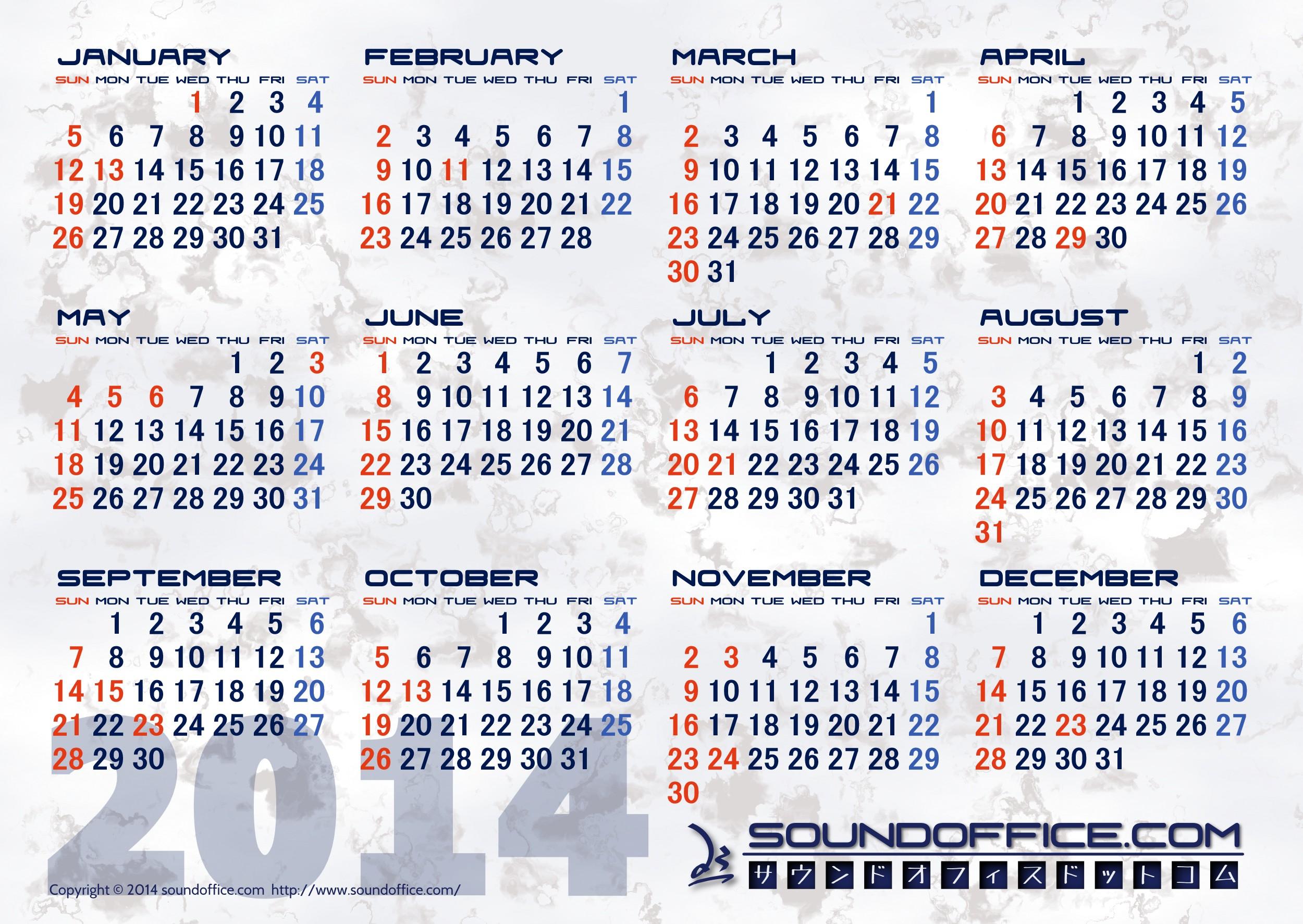 カレンダー 2015年 年間カレンダー 印刷用 : ... カレンダー画像(印刷向け