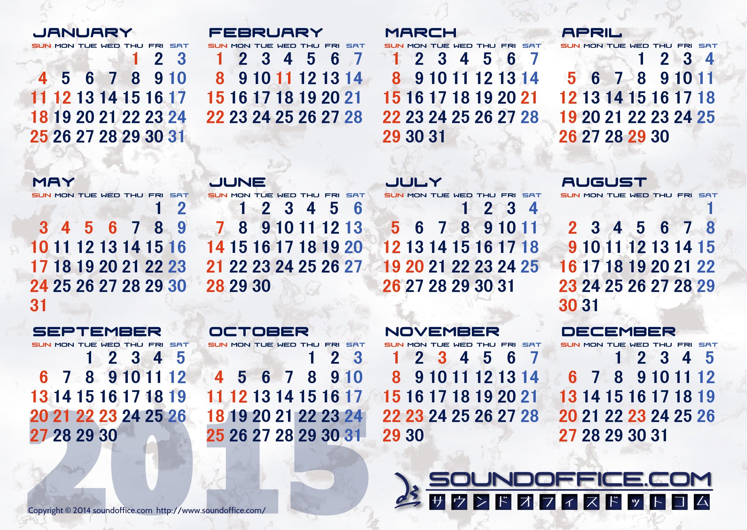 2015-calendar-yearly-2015-12- ... : 2015 カレンダー 卓上 : カレンダー