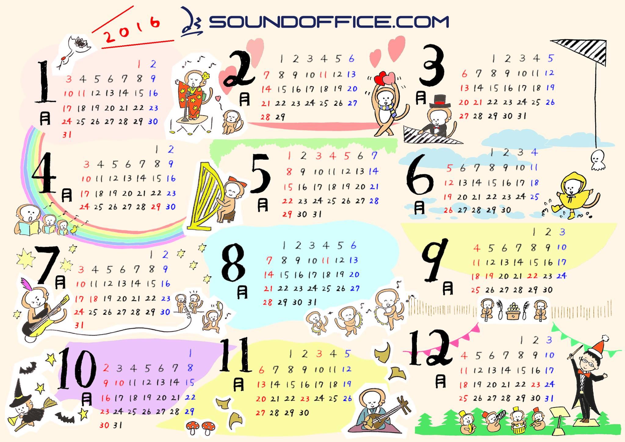 カレンダー 2015年度 カレンダー : のイラストデザインカレンダー ...