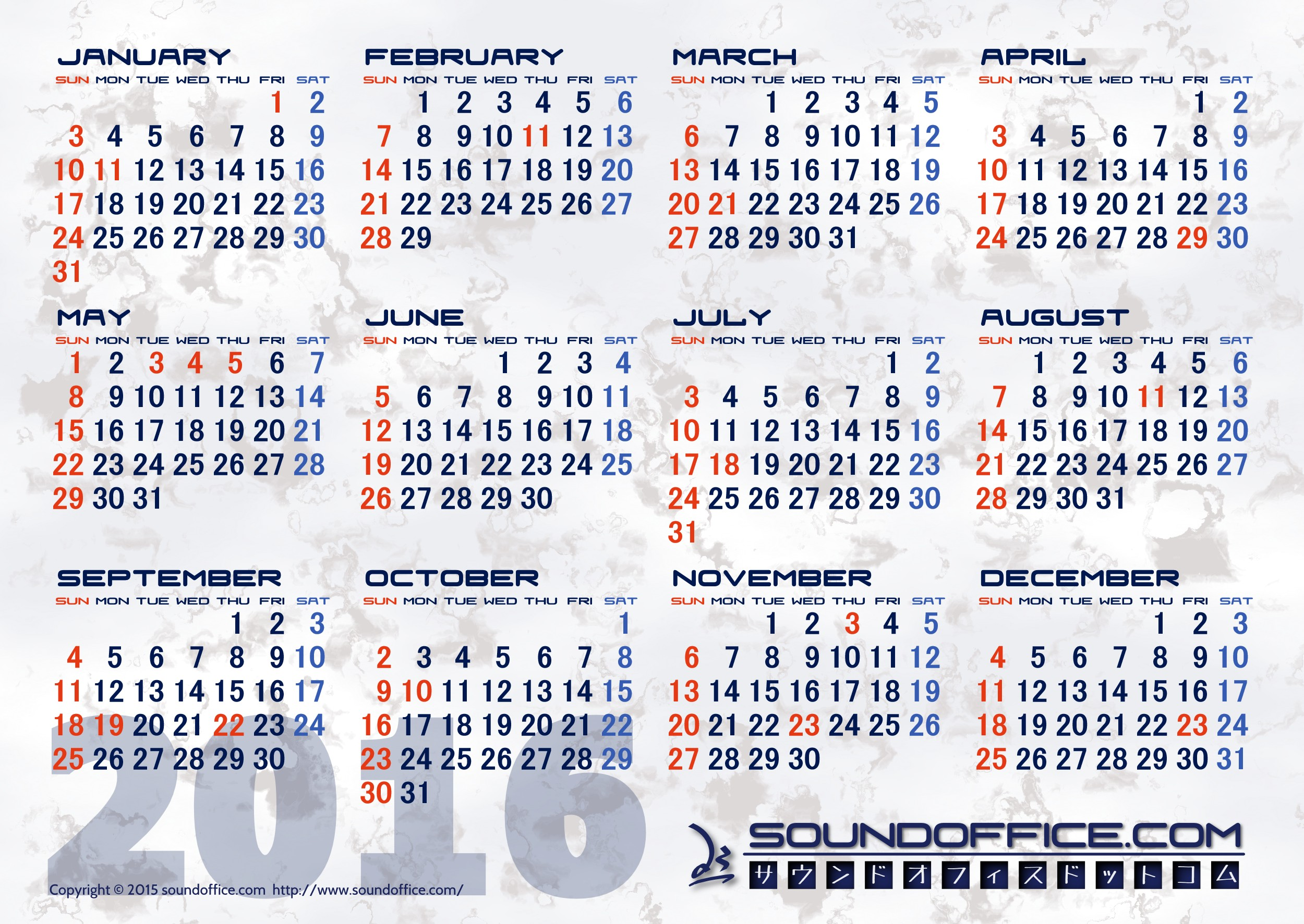 すべての講義 2014年の暦 : オリジナル・カレンダー画像 ...