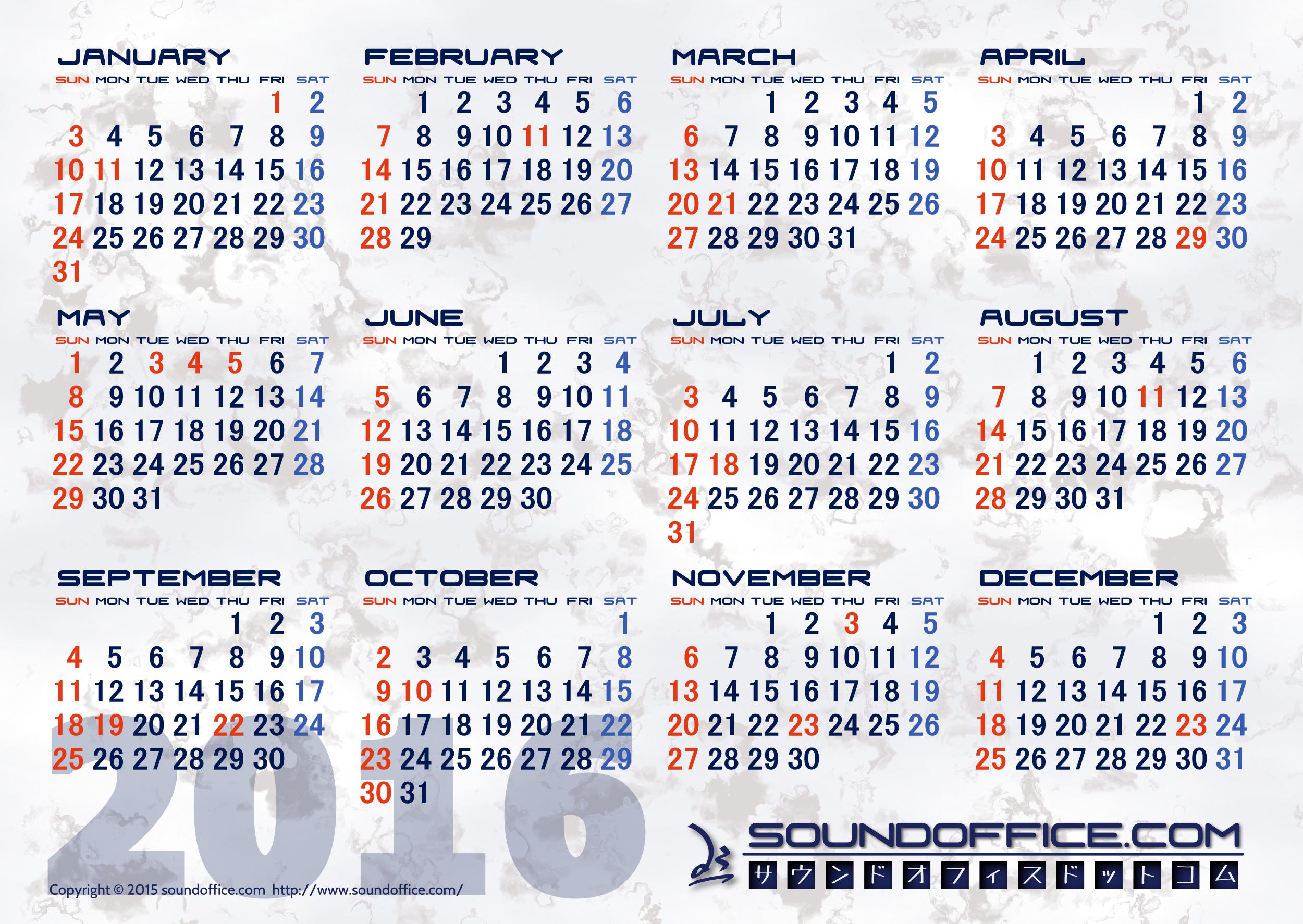 2017(2018)年 年間カレンダー ...